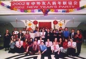 festival-2001-china